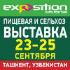 EXPO POSITION