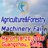 China (Guangzhou) Intl` Agricultural and Forestry Machinery Fair
