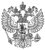 Ministry of economiс development of Russia