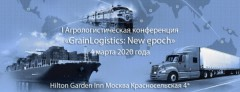 I Агрологистическая конференция «GrainLogistics: New epoch»
