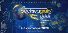 BLACK SEA GRAIN-2020