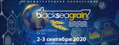 Black Sea Grain 2020
