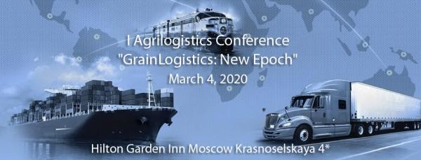 I Agrilogistics Conference «GrainLogistics: New epoch»
